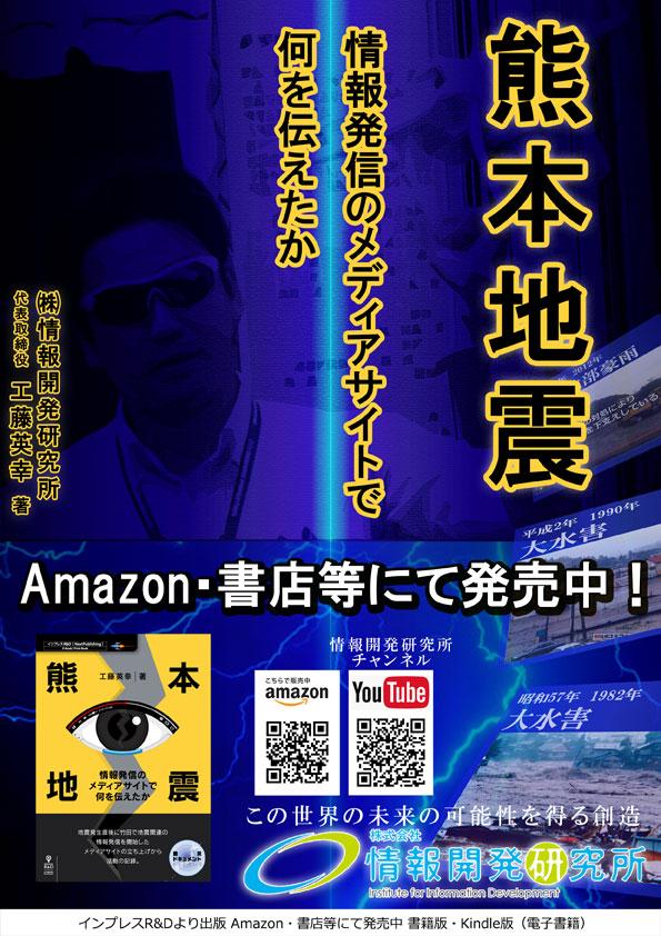 syacho_01_600
