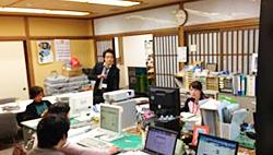ITお役立ちセミナー(Facebook活用等)会