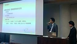 九州ICT教育支援協議会 公開研究会in宮崎