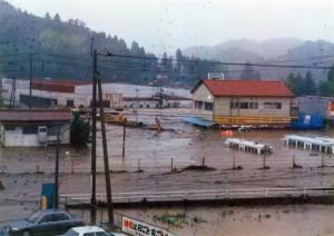 平成2年大水害