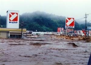 平成二年大水害
