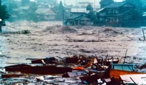 昭和57年大水害