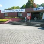 九州北部豪雨被災以前の竹田文化会館写真 その1