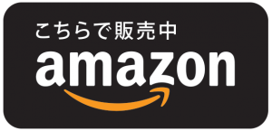 amazon-logo_JP_black-150x72