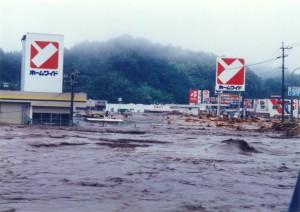 昭和57年の水害