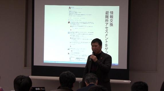 熊本地震から学ぶ災害時の ICT 活用報告 松岡祥仁 (株)CLOUD-IA 代表取締役