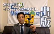 熊本地震 情報発信のメディアサイトで何を伝えたか 震災ドキュメント