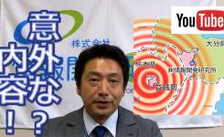 実は意外な内容?「はじめに」 出版した本について 3 熊本地震 情報発信のメディアサイトで何を伝えたか (震災ドキュメント)