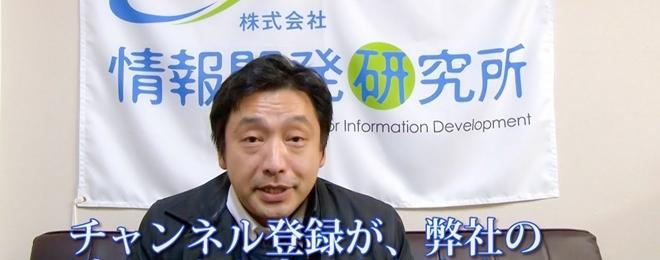 【緊急】チャンネル廃止の危機?! YouTube規約変更