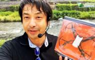 【感謝】チャンネル登録者400人突破 プレゼントクイズ企画第1問目出題!トイドローン TELLO DJI社製の動画を公開