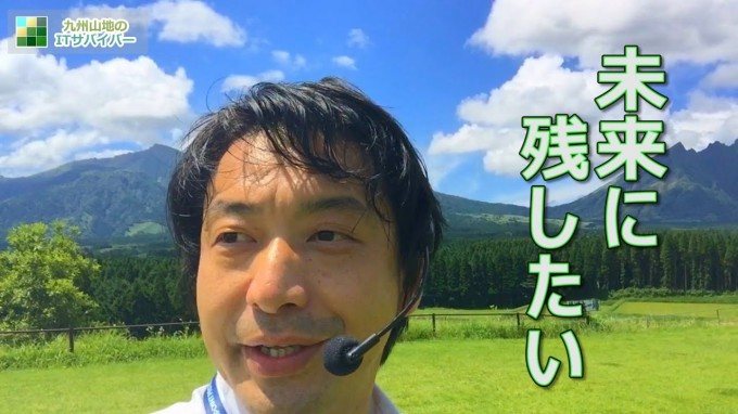 未来に残したい風景で知られる公園 九州 新・熊本百景1位 阿蘇高森 月廻り公園(つきまわりこうえん)西日本豪雨後の動画を公開