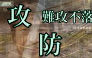 戦国期 難攻不落の城での死闘 九州武士 豊薩合戦(ほうさつかっせん)戦国最強軍VS難攻不落の城